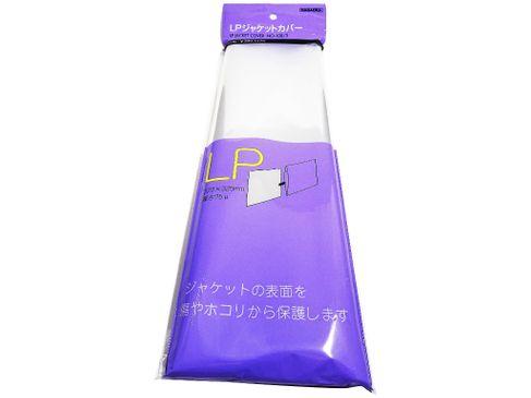 NAGAOKA Pochette extérieure LP N°108/3 (lot de 10)