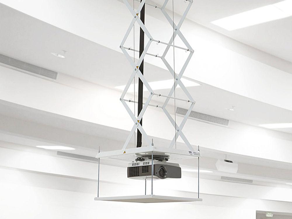 Système d'élévation de vidéoprojecteur jusqu'à 30kg - VOGEL'S PPL 1180