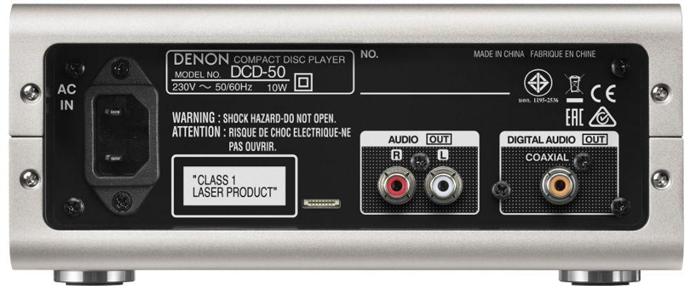 Connectique du lecteur CD Denon DCD-50