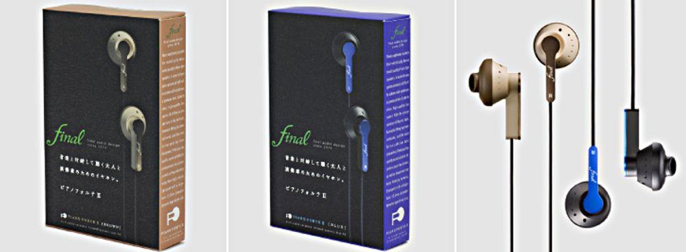 Packaging Final Audio Piano Forte II