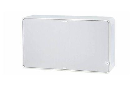JAMO D500 LCR Blanc (la pièce)